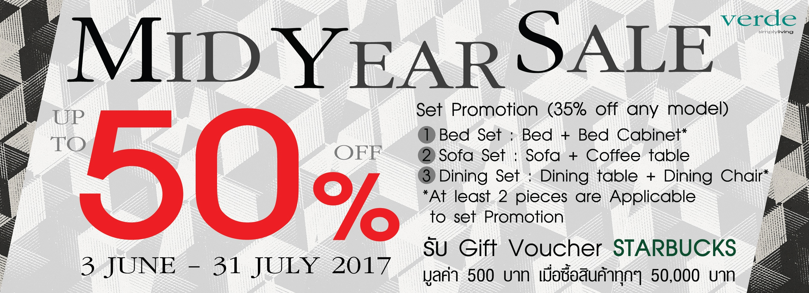 Verde Mid Year Sale Promotion