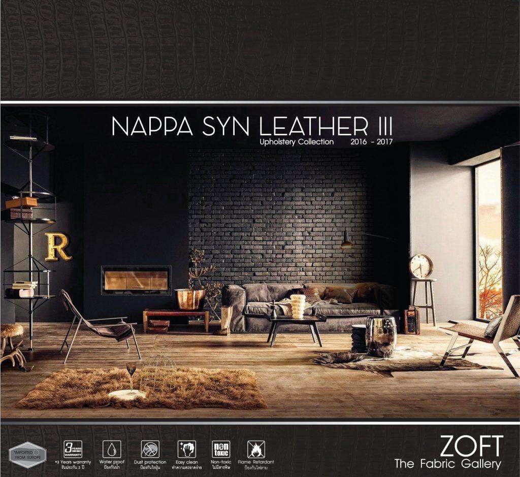 คอลเลคชั่นผ้าม่าน ZOFT - ผ้าบุโซฟาหนังเทียม Nappa