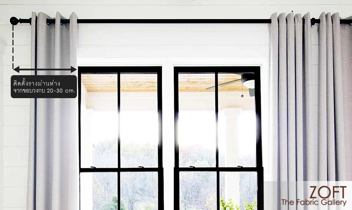 01 ผ้าม่านไม่พอดีกับขนาดขอบหน้าต่าง