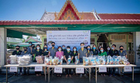 ULS & UTT Sharing is Caring แบ่งปันไม่มีที่สิ้นสุด น้ำใจคนไทยไม่ทิ้งกัน - featured image